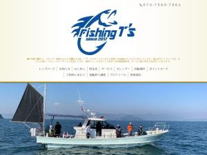 岡山 瀬戸内遊漁船 Fishing T's