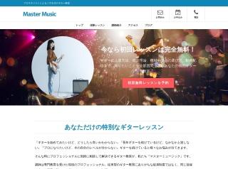 花村博人ギター教室