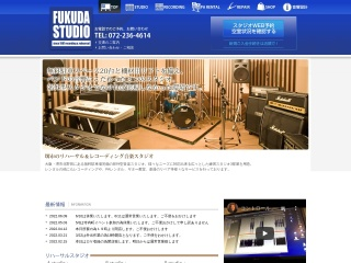 FUKUDA STUDIO フクダスタジオ
