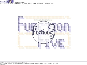 Function5