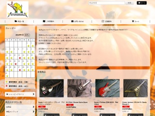 HR/HMギター専門店 FUTURE WORLD 加古川