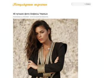 games-of-thrones.ru