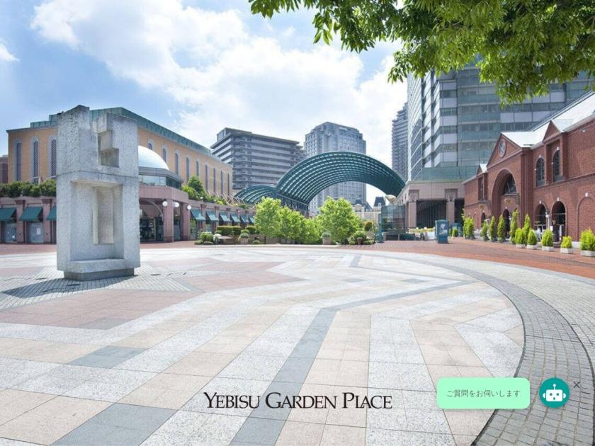 恵比寿ガーデンホール