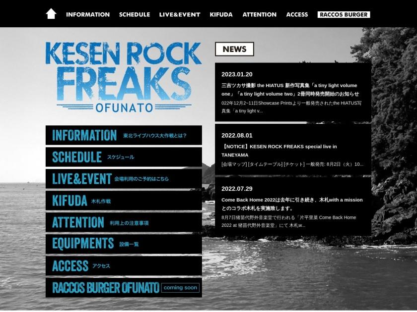 KESEN ROCK FREAKS