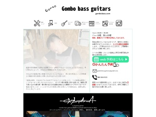 Gombo bass guitars