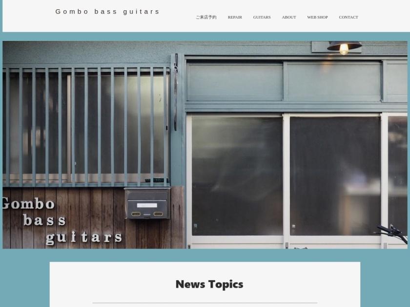 Gombo bass guitars