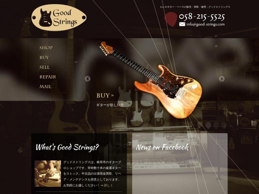 Good Strings