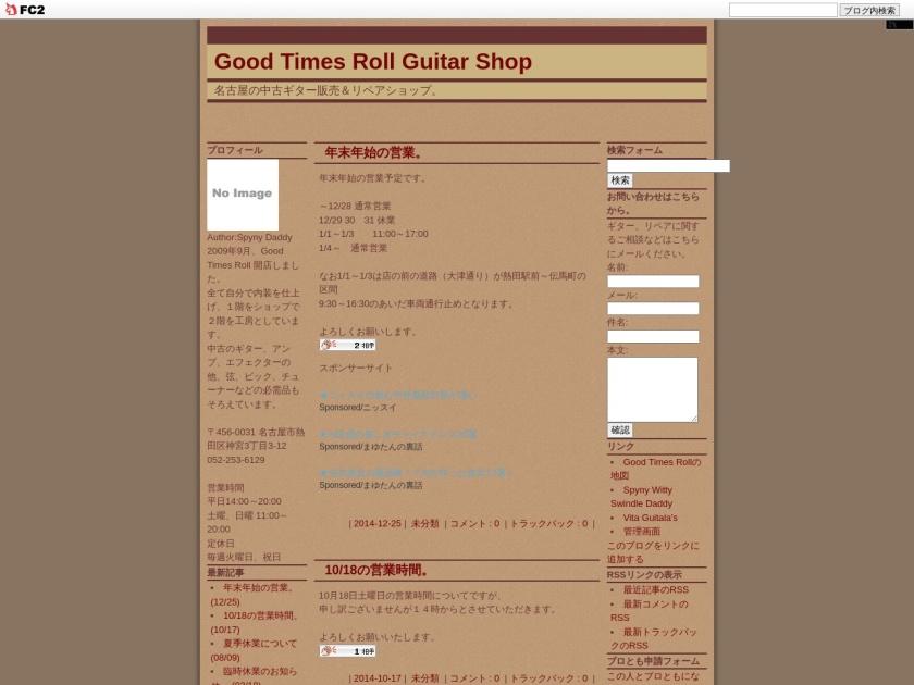 Good Times Roll Guitar Shop