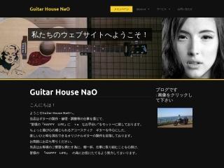 Guitar House NaO