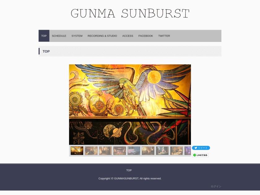 GUNMA SUNBURST