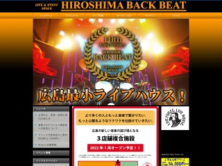 HIROSHIMA BACK BEAT