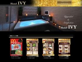 ホテル IVY