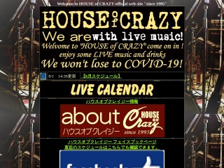 豊橋HOUSE OF CRAZY