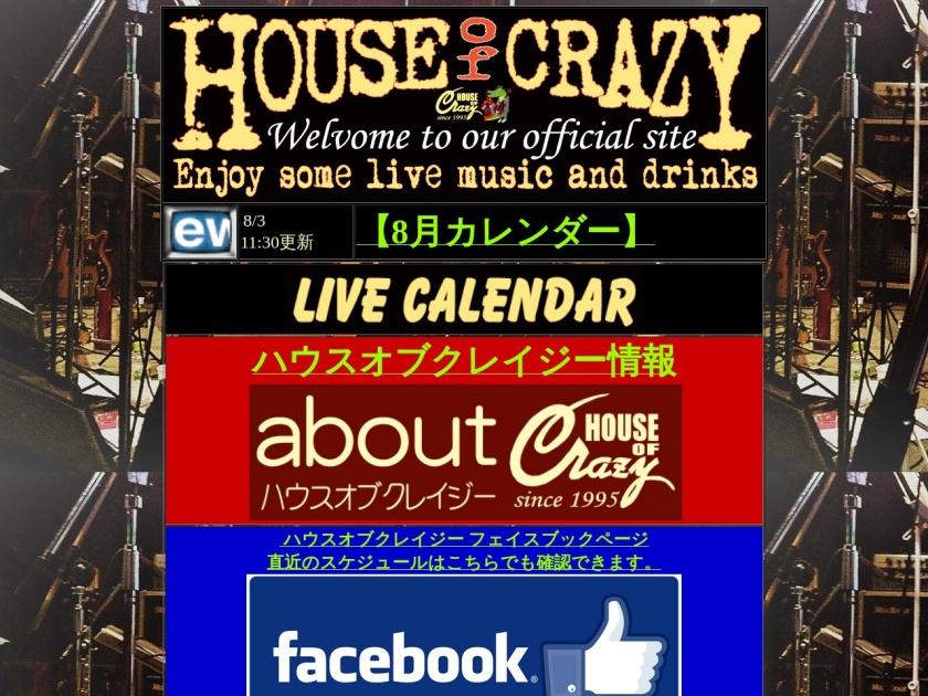 豊橋HOUSE OF CRAZY