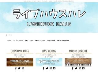 鶴ヶ島HALLE