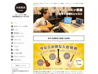 HAMAミュージック