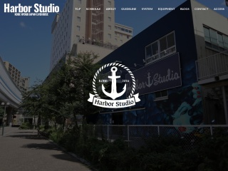 神戸Harbor Studio