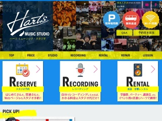 Harts Music Studio大和西大寺店