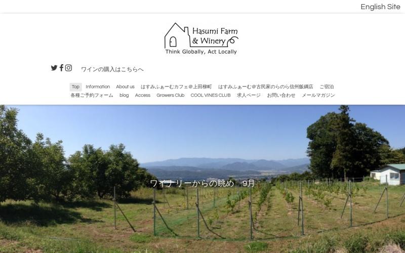 Hasumi Farm & Winery