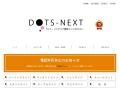 DOTS.n(インテリア「間接」照明)