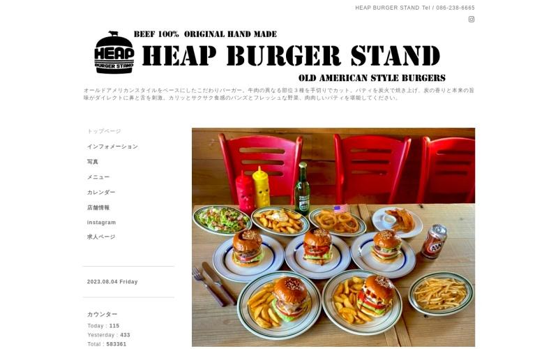 HEAP BURGER STAND
