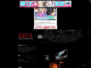 DIVA LIVE AND MUSIC BAR
