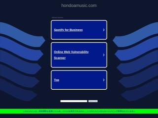 本堂音楽教室@StudioA