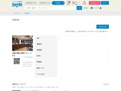 MARUZEN&ジュンク堂書店 渋谷店 店舗情報
