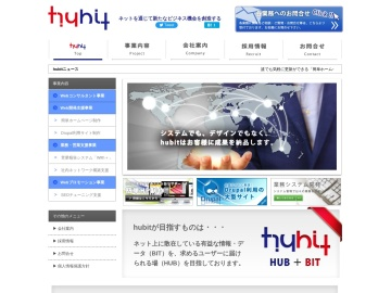 京都のホームページ制作会社 - 株式会社hubit