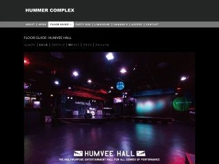 品川HUMVEE HALL