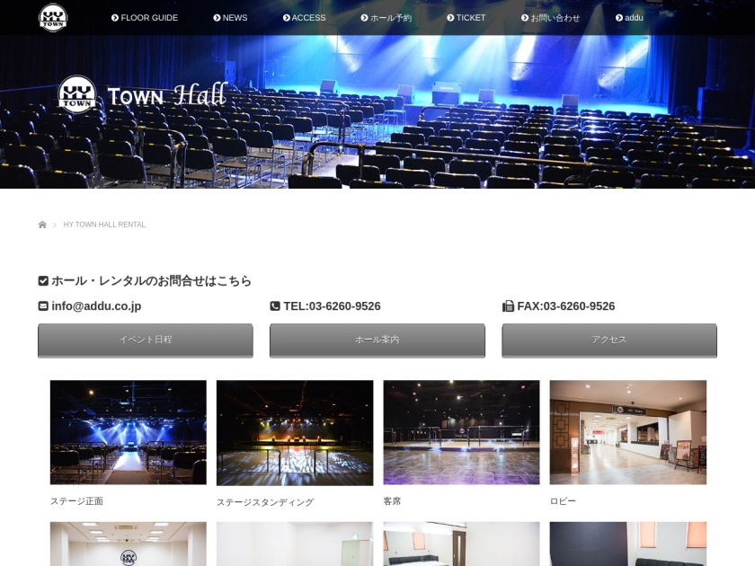 HY TOWN HALL