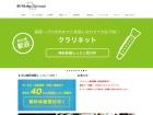 iB Music School / アイビ-ミュ-ジックスク-ル