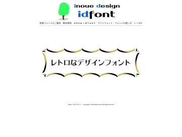idfont