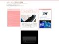 稲森音楽教室