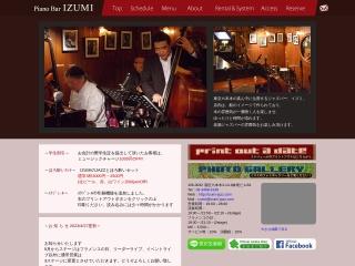 Piano Bar 六本木 IZUMI