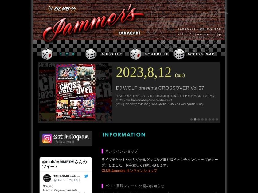 高崎Club JAMMERS