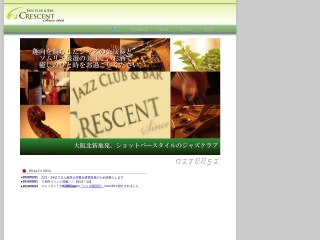 Jazz Club and Bar CRESCENT