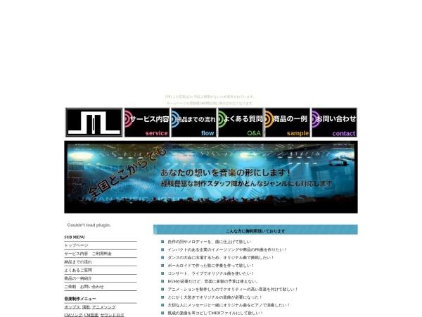 音楽制作japanmusiclights