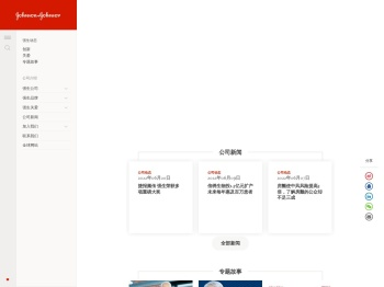 jnj.com.cn