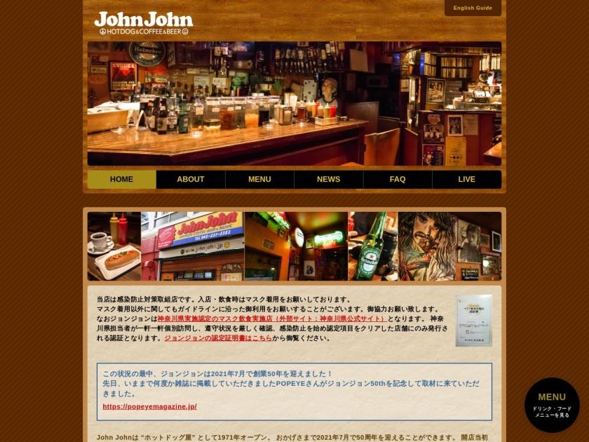 横浜JohnJohn