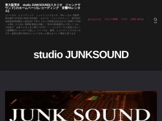 JUNK SOUND
