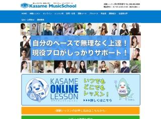 Kasame MusicSchool