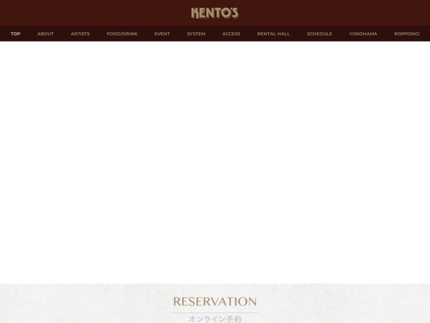 KENTO'S 銀座