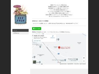 キノコスタジオ
