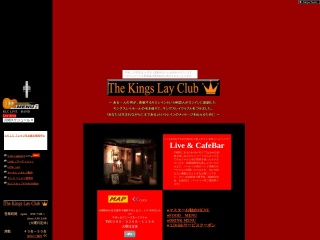 The kings lay club