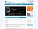 株式会社神戸電気サービス 防犯カメラ