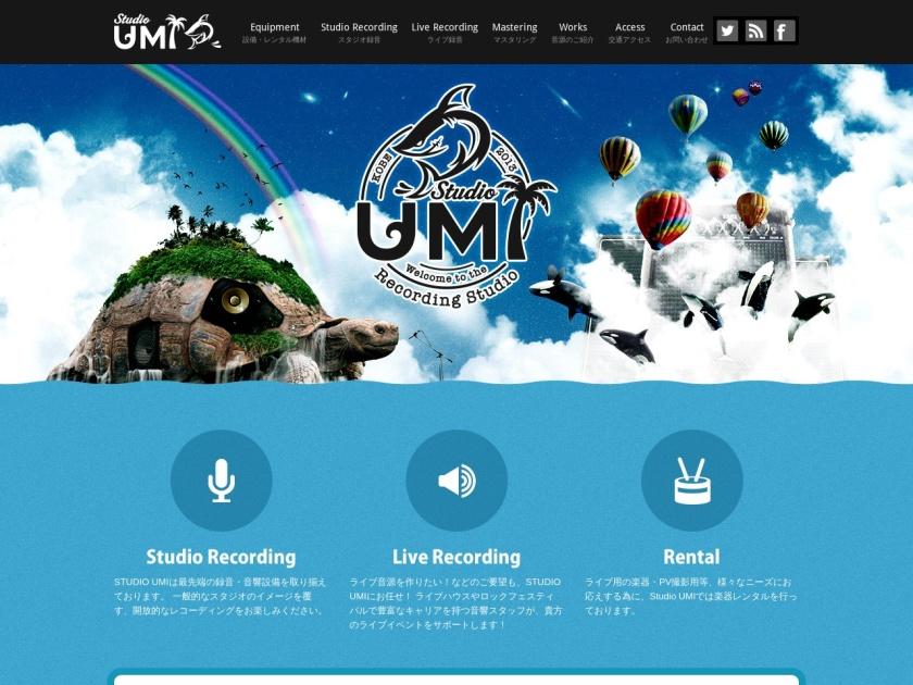 STUDIO UMI