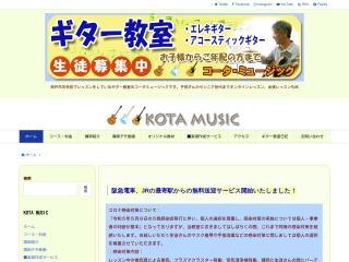 コータミュージック