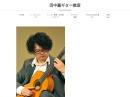 田中薫ギター教室