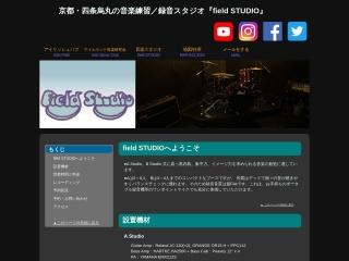 京都フィールドスタジオ